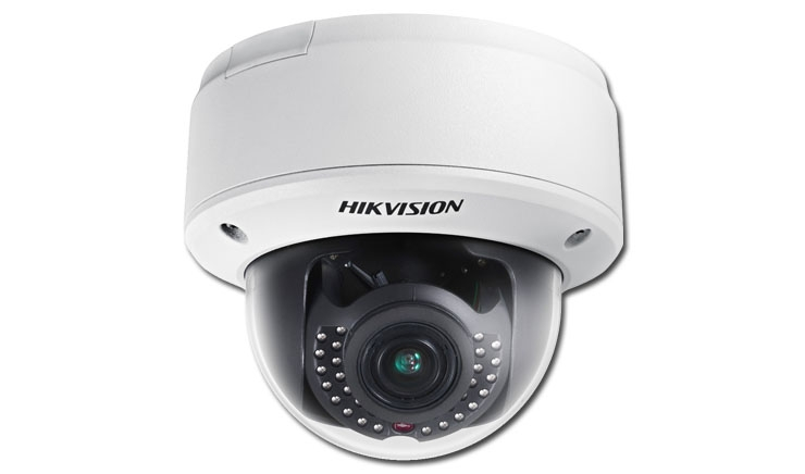 "Telecamera MiniDome IP Onvif 1/2.8"" Progressive Scan CMOS 2MP FULL HD HIKVISION DS-2CD4124F-IZ"