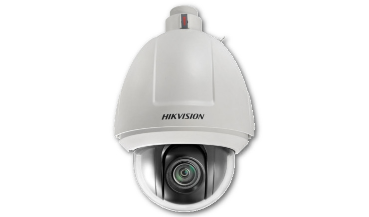 """Telecamera Speed Dome 1/3"""" Sony EXView HAD II CCD WDR Digitale HIKVISION DS-2AF5264-A"""