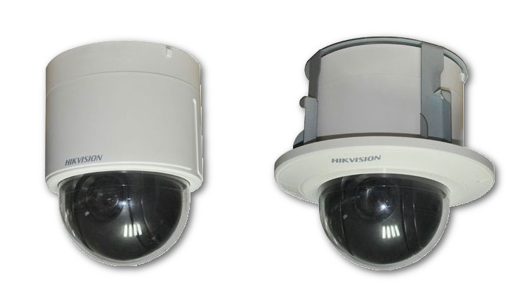 """Telecamera Speed Dome 1/3"""" Sony EXView HAD II CCD WDR Digitale HIKVISION DS-2AF5264-A3"""