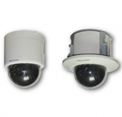 "Telecamera Speed Dome IP Onvif 2MP FULL HD 1/2.8"" Sony Progressive Scan CMOS HIKVISION DS-2DF5286-A3"