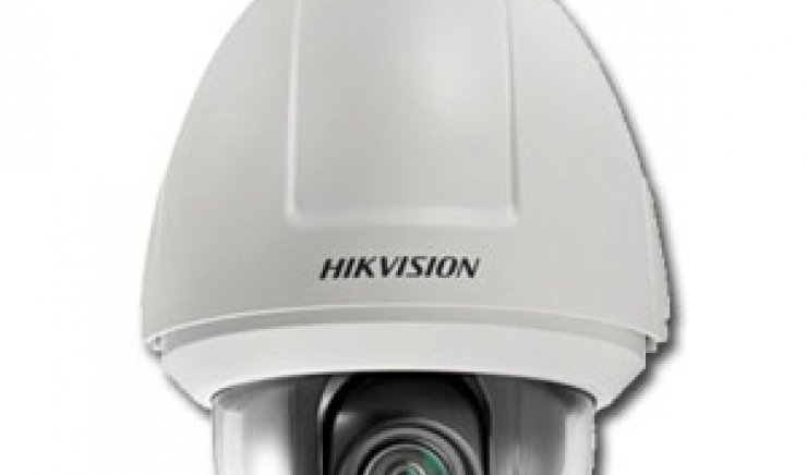 """Telecamera Speed Dome IP Onvif 2MP 30X FULL HD 1/2.8"""" Sony Progressive Scan CMOS HIKVISION DS-2DF5286-AEL"""