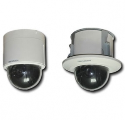 "Telecamera Speed Dome IP Onvif 2MP 30X FULL HD 1/2.8"" Sony Progressive Scan CMOS HIKVISION DS-2DF5286-AE3"